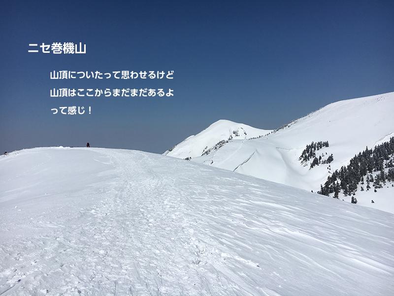 IMG_0437-2